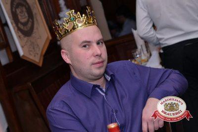 Королевская новогодняя ночь в Замке развлечений «Максимилианс», 31 декабря 2014 -  - 09