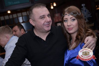 Королевская новогодняя ночь в Замке развлечений «Максимилианс», 31 декабря 2014 -  - 10