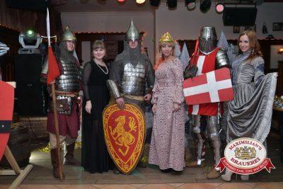 Королевская новогодняя ночь в Замке развлечений «Максимилианс», 31 декабря 2014 -  - 11