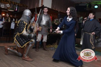 Королевская новогодняя ночь в Замке развлечений «Максимилианс», 31 декабря 2014 -  - 14