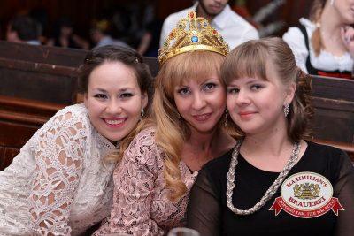 Королевская новогодняя ночь в Замке развлечений «Максимилианс», 31 декабря 2014 -  - 15