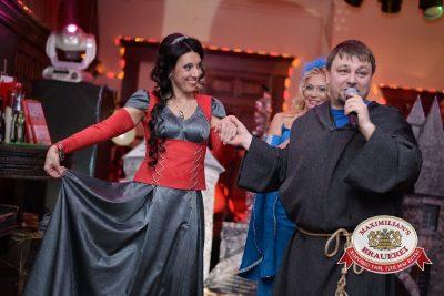 Королевская новогодняя ночь в Замке развлечений «Максимилианс», 31 декабря 2014 -  - 17
