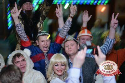 Королевская новогодняя ночь в Замке развлечений «Максимилианс», 31 декабря 2014 -  - 19
