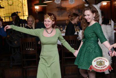 Королевская новогодняя ночь в Замке развлечений «Максимилианс», 31 декабря 2014 -  - 21