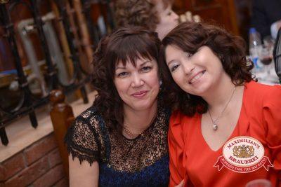 Королевская новогодняя ночь в Замке развлечений «Максимилианс», 31 декабря 2014 -  - 27