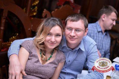 Королевская новогодняя ночь в Замке развлечений «Максимилианс», 31 декабря 2014 -  - 29