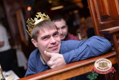 Королевская новогодняя ночь в Замке развлечений «Максимилианс», 31 декабря 2014 -  - 30