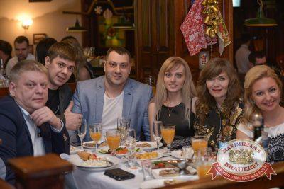 Новый год 2017: По-царски, 1 января 2017 -  - 167