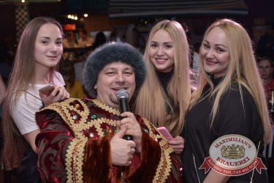 Новый год 2017: По-царски, 1 января 2017 -  - 170