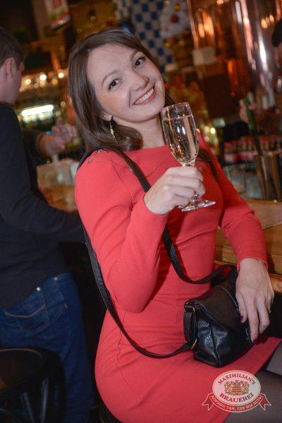 Новый год 2017: По-царски, 1 января 2017 -  - 174