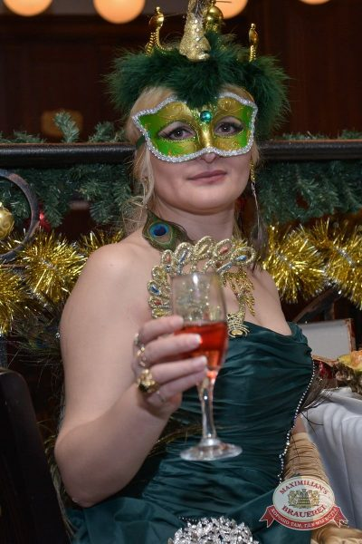 Новый год 2017: По-царски, 1 января 2017 -  - 181