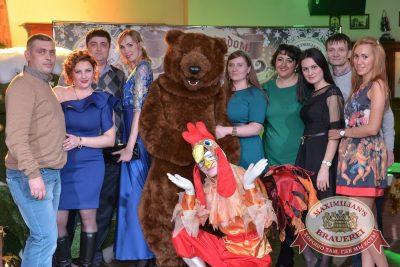 Новый год 2017: По-царски, 1 января 2017 -  - 26