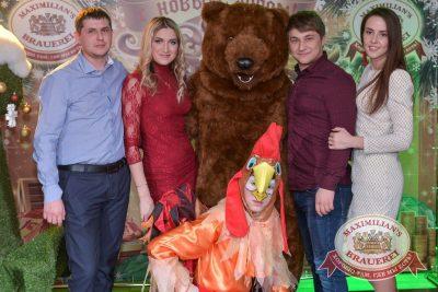 Новый год 2017: По-царски, 1 января 2017 -  - 48