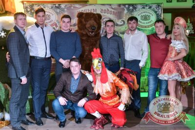 Новый год 2017: По-царски, 1 января 2017 -  - 84
