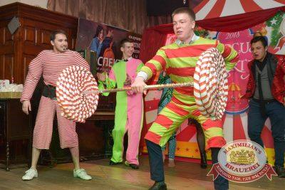 Новый год 2018: Happy circus, 31 декабря 2017 -  - 27