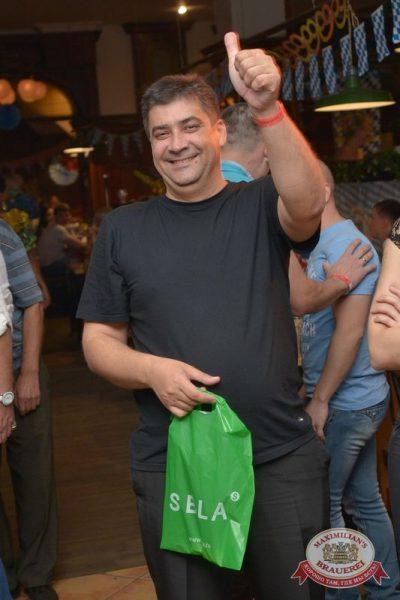 Октоберфест: Народный Вечер! 26 сентября 2015 -  - 18