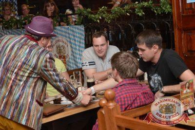 Октоберфест: шоу «Куб» и Кенни Наваара, 24 сентября 2015 -  - 09