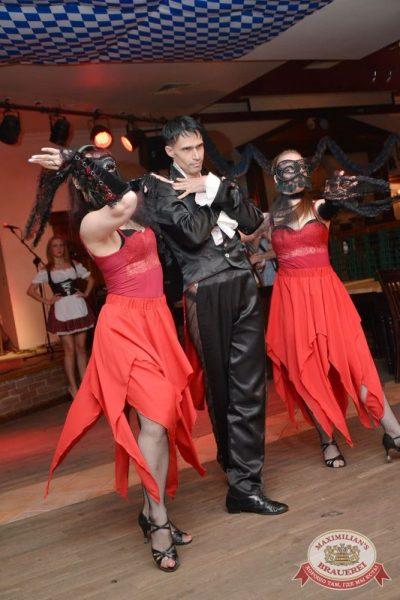 Октоберфест: шоу «Куб» и Кенни Наваара, 24 сентября 2015 -  - 11