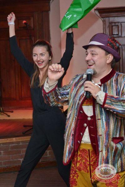 Октоберфест: шоу «Куб» и Кенни Наваара, 24 сентября 2015 -  - 17