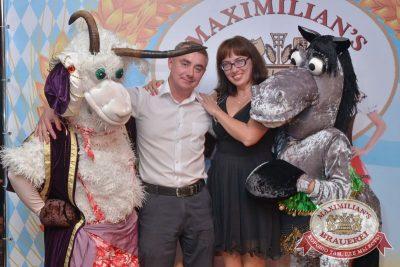Октоберфест: Vostok Party, 25 сентября 2015 -  - 04