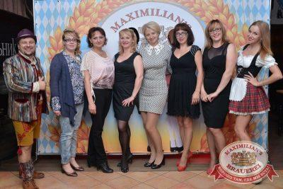 Октоберфест: Vostok Party, 25 сентября 2015 -  - 05