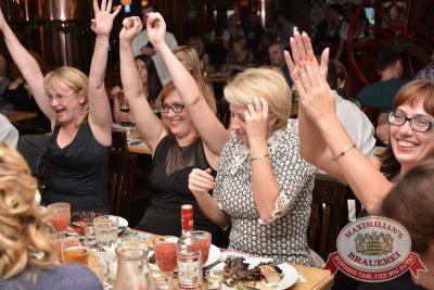 Октоберфест: Vostok Party, 25 сентября 2015 -  - 11