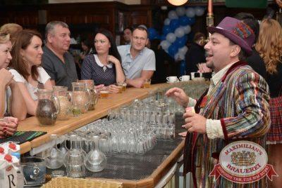 Второй день Октоберфеста: «Пива и Зрелищ», 19 сентября 2015 -  - 01