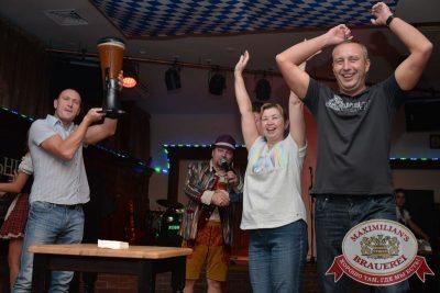 Второй день Октоберфеста: «Пива и Зрелищ», 19 сентября 2015 -  - 02