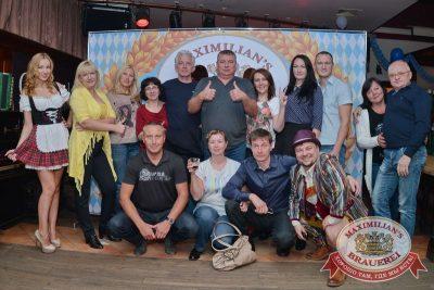 Второй день Октоберфеста: «Пива и Зрелищ», 19 сентября 2015 -  - 04