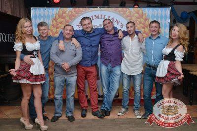Второй день Октоберфеста: «Пива и Зрелищ», 19 сентября 2015 -  - 05