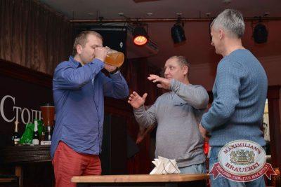 Второй день Октоберфеста: «Пива и Зрелищ», 19 сентября 2015 -  - 12