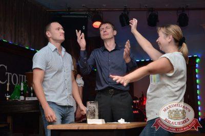 Второй день Октоберфеста: «Пива и Зрелищ», 19 сентября 2015 -  - 13