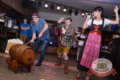 Открытие Фестиваля Октоберфест в «Максимилианс», 19 сентября 2014 -  - 01
