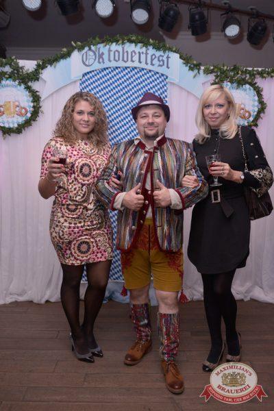 Открытие Фестиваля Октоберфест в «Максимилианс», 19 сентября 2014 -  - 05