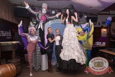 Открытие Фестиваля Октоберфест в «Максимилианс», 19 сентября 2014 -  - 06