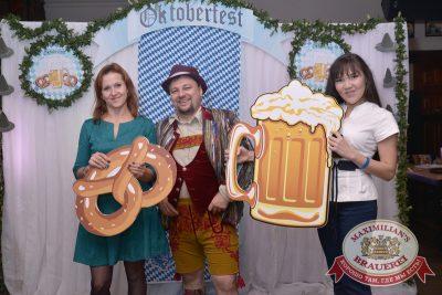 Открытие Фестиваля Октоберфест в «Максимилианс», 19 сентября 2014 -  - 09