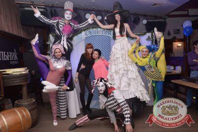 Открытие Фестиваля Октоберфест в «Максимилианс», 19 сентября 2014 -  - 11