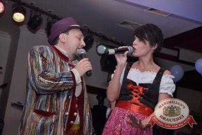 Открытие Фестиваля Октоберфест в «Максимилианс», 19 сентября 2014 -  - 15
