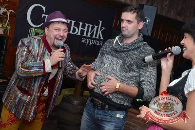 Открытие Фестиваля Октоберфест в «Максимилианс», 19 сентября 2014 -  - 20