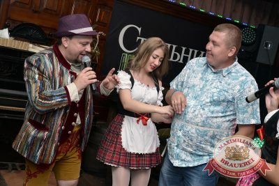 Открытие Фестиваля Октоберфест в «Максимилианс», 19 сентября 2014 -  - 22