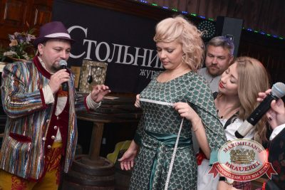 Открытие Фестиваля Октоберфест в «Максимилианс», 19 сентября 2014 -  - 26