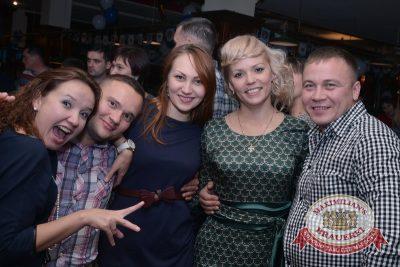 Открытие Фестиваля Октоберфест в «Максимилианс», 19 сентября 2014 -  - 33
