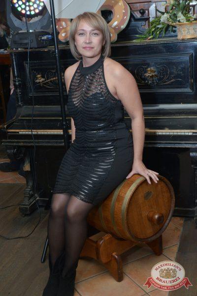 Открытие Фестиваля Октоберфест в «Максимилианс», 19 сентября 2014 -  - 34