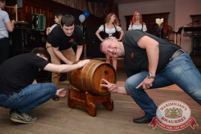 Открытие 205-го фестиваля живого пива «Октоберфест», 18 сентября 2015 -  - 01