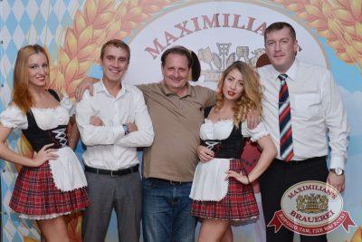 Открытие 205-го фестиваля живого пива «Октоберфест», 18 сентября 2015 -  - 05