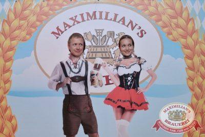 Открытие 205-го фестиваля живого пива «Октоберфест», 18 сентября 2015 -  - 08