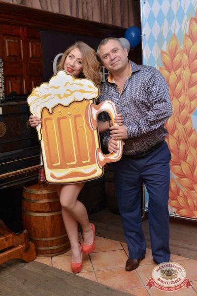 Открытие 205-го фестиваля живого пива «Октоберфест», 18 сентября 2015 -  - 10