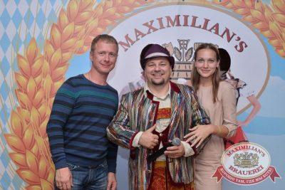 Открытие 205-го фестиваля живого пива «Октоберфест», 18 сентября 2015 -  - 11