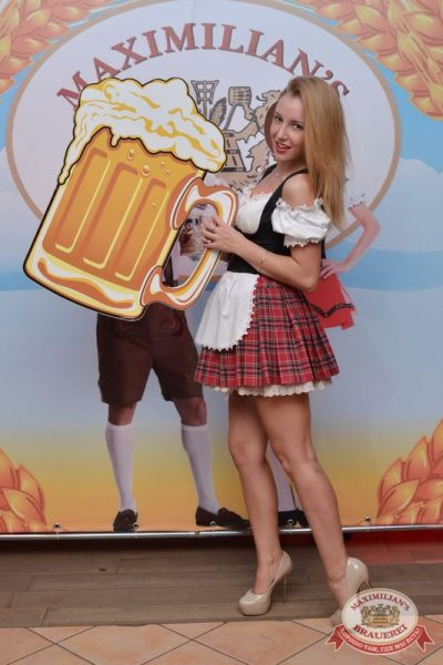 Открытие 205-го фестиваля живого пива «Октоберфест», 18 сентября 2015 -  - 12