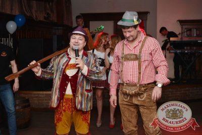 Открытие 205-го фестиваля живого пива «Октоберфест», 18 сентября 2015 -  - 13